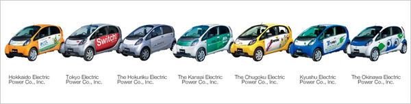 differentes versions de la mitsubishi i-miev electric